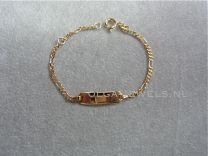9 karaat baby naam armband figaro schakel