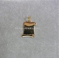 Gouden graveerplaatje perkamentrol glans 16,5 x14,5 mm.