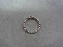 Zilveren ringetje, koord model met zirkonia